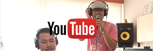 You Tubeのイメージ