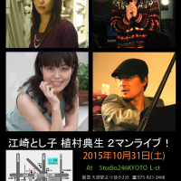 20151031poster