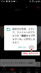 zoom_kyoka