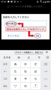zoom_ok