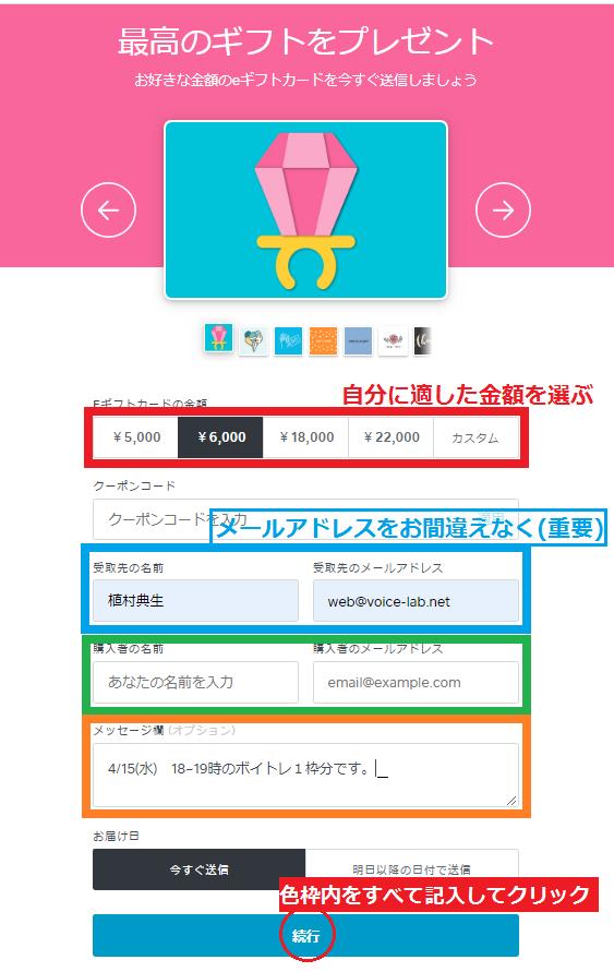 online_credit1